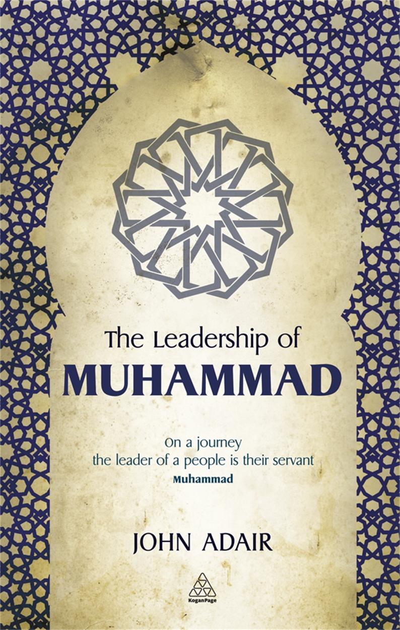 The Leadership of Muhammad (9780749460761)