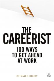 The Careerist